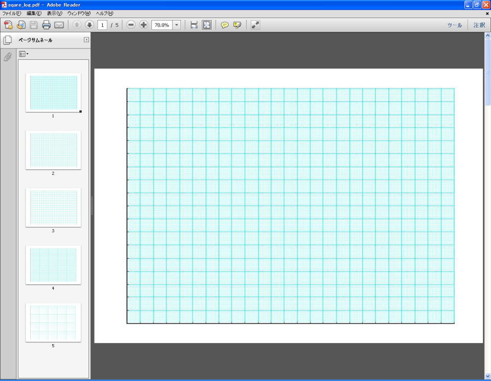 印刷 pdfを印刷するには : ダウンロードファイルは、圧縮 ...